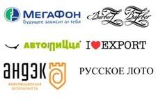Примеры знаков обслуживания, зарегистрированных в России