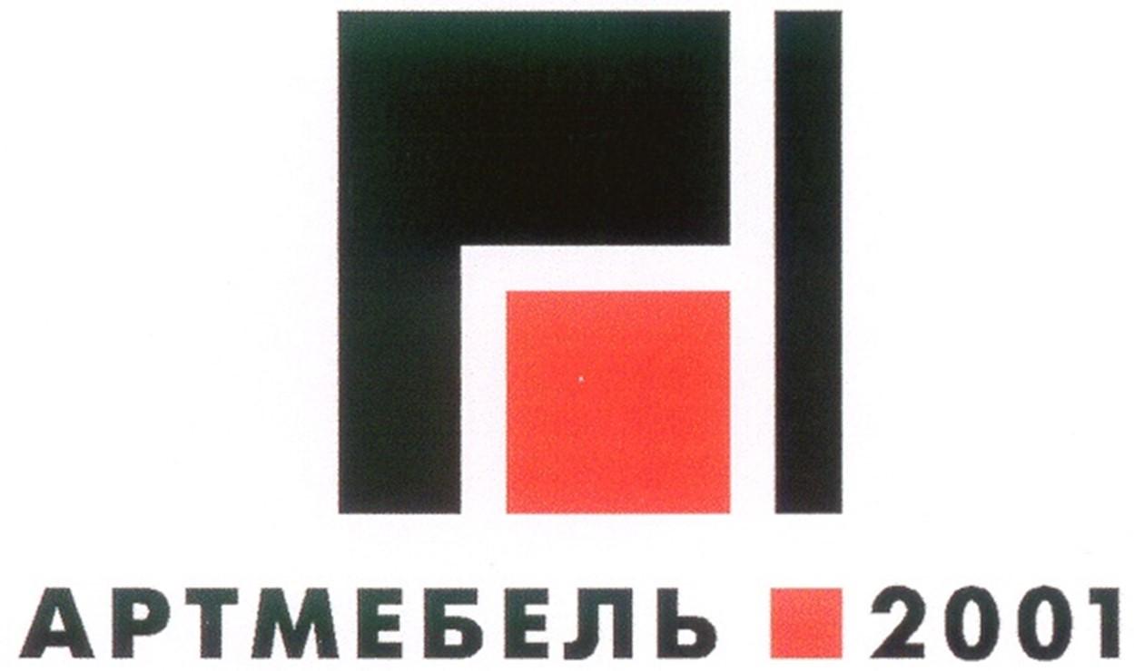 Товарный знак ЗАО «Международная Выставочная Компания»