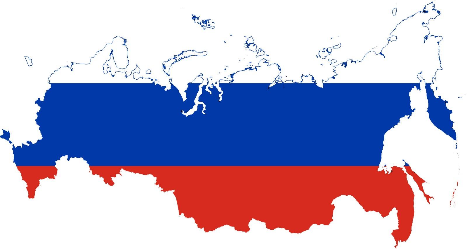 Имитация российского флага