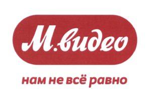 Товарный знак Mvideo