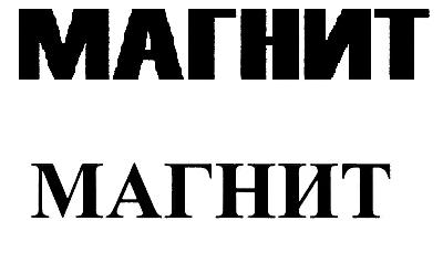 Пример рестайлинга товарного знака
