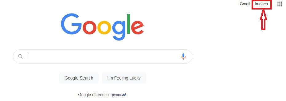 Поиск гугл по картинкам 1